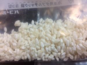 20150918zagaku-kouji10