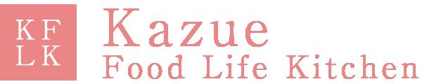 Kazue 和・恵 フードライフデザインキッチン